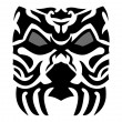 Royalty-Free Stock Vector Image: Tribal Wolf. Ready for vinyl cutting.Vector