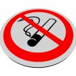 No smoking. Vector — Stock Vector