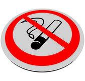 No smoking. Vector — Stock Vector