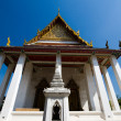 White Temple — Foto de Stock