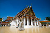 Temple of Wat Sa Get — Stock Photo