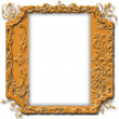 Photo frame — Foto de Stock