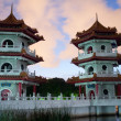 Stock Photo: Chinese Twin Pagoda