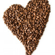 Stock Photo: Coffee love