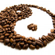 Coffee feng shui — Stock Photo