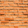 Stock Photo: Bad-quality brick wall