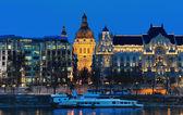 St. Stephen Basiica, Budapest — Stock Photo
