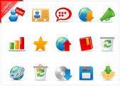 Universal Web icons 2 — Stock Photo