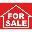 Stock Photo: For sale sign