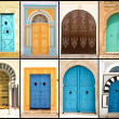 Doors — Stock Photo #3398349
