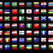 National flags icons — Stockvektor #3623294