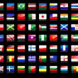 National flags icons — Stock Vector