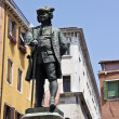 Stock Photo: Monument Durri Banchi on Venetiquay. Italy.
