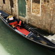 Gondola at the canal - Stock Photo