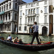 Gondola at the canal — Stock Photo #3392967