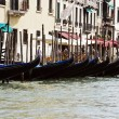 Gondolas on the main channel of Venice — Stock Photo