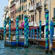 Mooring for gondolas — Stock Photo