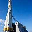 The Russian space transport rocket. A museum piece. Samara. Russ — Stock Photo #3401242