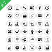Icon set #2 — Stock Vector
