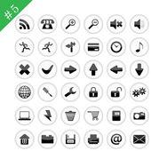 Icon set #5 — Stock Vector