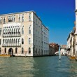 Main canal of venice — Stock Photo