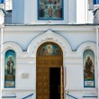 Stock Photo: Intercession Cathedral