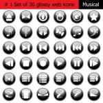 Icon set #1 music — Stock Vector #3420253