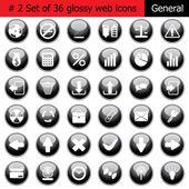 Icon set #2 general — Stock Vector