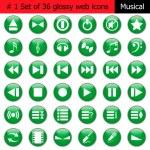 Icon set #1 music — Stock Vector #3456653