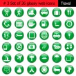 Icon set #4 travel — Stock Vector