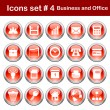 Business and office icons set — Stock Vector #3621278