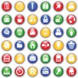 Business and office icons set - Imagen vectorial