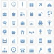Stock Vector: Business and office icons set