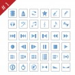 Icon set#1 — Stock Vector