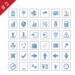 Stock Vector: Icon set #2