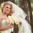 Happy bride - Stock Photo