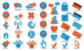 Three dimensional icon set, vector illustration — Stock vektor