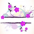Stock Vector: Floral banners with copy space