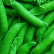Group of green peas — Stock Photo