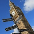 Stock Photo: Big Ben and directions