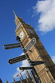 Big Ben and directions — Stock Photo