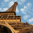 Stock Photo: Eiffel Tower landscape shot