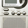 Stock Photo: Am and fm radio