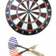 Stock Photo: Two darts 2