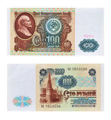 Hundred USSR rubles — Stock Photo