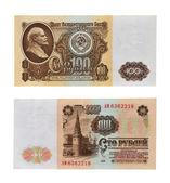 Hundred Soviet rubles — Stock Photo