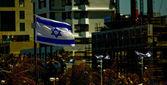 The Israeli flag — Zdjęcie stockowe