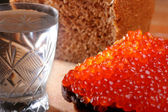 Caviar red — Stock Photo