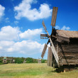 Old windmills - Stock Photo