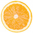 Orange section — Stock Photo #3608309